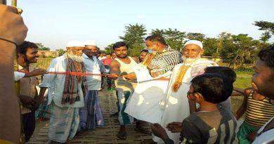 लोगों ने अपने पैसे से बनाया चचरी पुल, उद्घाटन करने पहुंचे जदयू MLA, फीता काटने को दिया दबिया